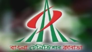 Documentary on Hasan Mahmud - Bangla TV Canada - Part 1 of 2