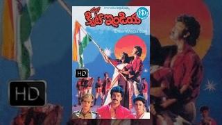 Maro Quit India Telugu Full Movie   Suresh, Vani Vishwanath, Aamani   Paruchuri Brothers   Raj Koti