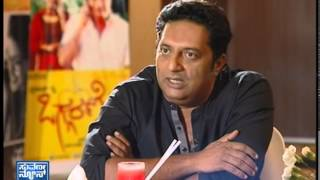 Prakash Rai Oggarane _ Film Special (ಫಿಲ್ಮ್ ಸ್ಪೆಷಲ್) - Seg _ 1 - Suvarna News