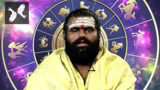 Red Pix - இன்றைய ராசி பலன் 25/10/2016  Today astrology in Tamil