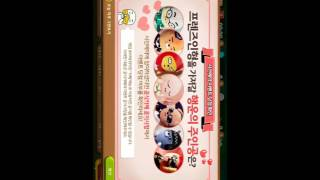 Kakao Friends Run on Huawei Mate 8