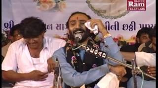 Rang Chhe Dayarane Part-3|Gujarati Super Hit Dayro |Sairam Dave