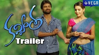 Kavvintha Movie Trailer | Latest Telugu Movie