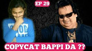 Copycat bollywood movie directors   Ep 29   Bappi Lahiri special   Plagiarism in bollywood music