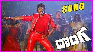 Donga || Golimaar Song || Chiranjeevi,Radha - RoseTeluguMovies