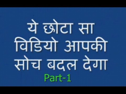 Asaram Bapu (Hidden Truth) Part-1