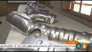 Iran Vehicles Heat Resistant materials manufacturer, Semnan سازنده عايق حرارتي خودرو سمنان