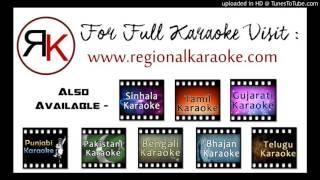 Bangla Amar Swapan Kinte Pare MP3 Karaoke