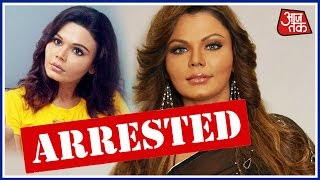 Rakhi Sawant Arrested By Punjab Police In Mumbai For Her Controversial Remark On Sage Valmiki
