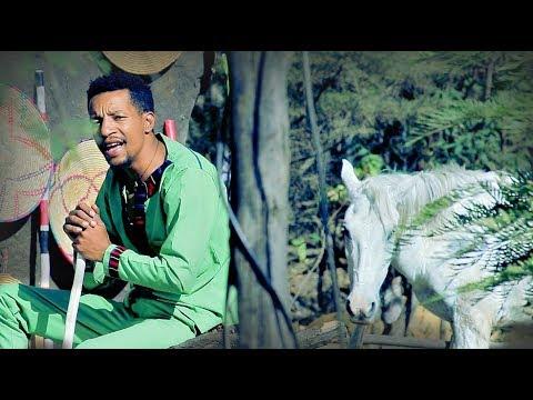 Xxx Mp4 Yigrem Assefa Shakimalle ሸኪመሌ New Ethiopian Oromo Music 2018 Official Video 3gp Sex