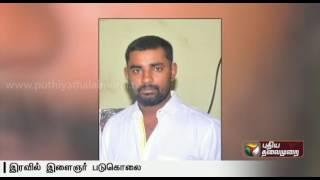 Youngster hacked to death at Vyasarpadi,Chennai