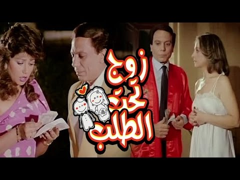 Xxx Mp4 زوج تحت الطلب Zoog Taht El Talab 3gp Sex