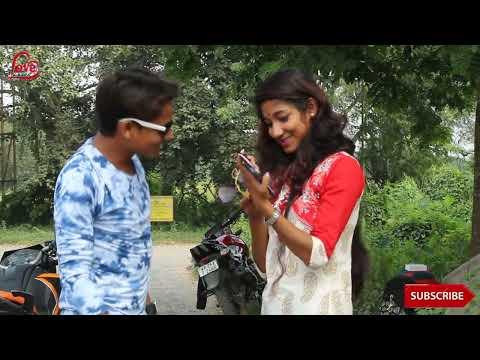 Tui chara ek ekta din Love Sheet 2 Shekhar Kumar
