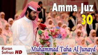 Muhammad Taha Al Junaid -  Full Juz Amma New..