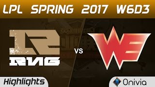 RNG vs WE Highlights Game 1 LPL Spring 2017 W6D3 Royal Never Give Up vs Team WE