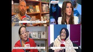 حرب تصريحات بين حفيدات الأمير عبد القادر ..صراع الأميرات يلهب مواقع التواصل الاجتماعي