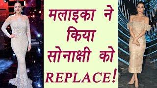 Nach Baliye 8: Sonakshi Sinha gets REPLACED by Malaika Arora Khan | FilmiBeat