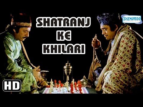 Xxx Mp4 Shatranj Ke Khilari HD Satyajit Ray Sanjeev Kumar Shabana Azmi Hindi Film With Eng Subtitles 3gp Sex