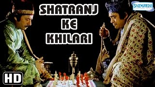 Shatranj Ke Khilari {HD} - Satyajit Ray - Sanjeev Kumar - Shabana Azmi - Old Hindi Film
