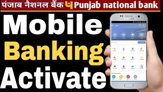 Pnb One Mobile Banking Activate, Registration Full Video   Activate Kaise kare Mobile Banking Pnb