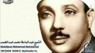 عبد الباسط عبد الصمد سورة الجمعة تجويد كاملة