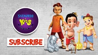 Subscribe to Shemaroo Kids Channel - English Version