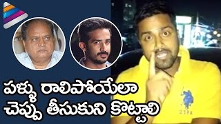 Anchor Sashi Fires on Actor Chalapathi Rao & Anchor Ravi | Chalapathi Rao Vulgar Comments on Women