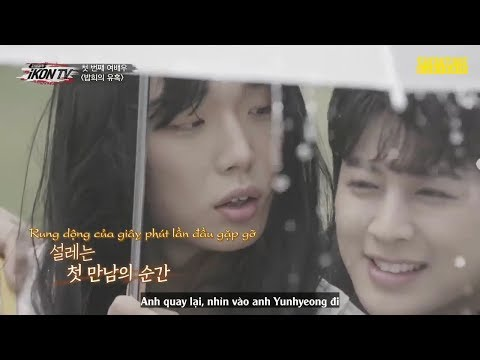 Download Lagu [VIETSUB] iKON TV EP.8 MP3
