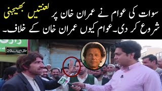 Alarming Situation For Imran Khan | Jamhoor | Neo News