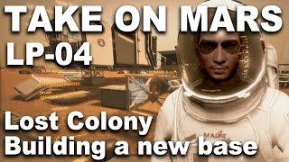 Take On Mars LP 004