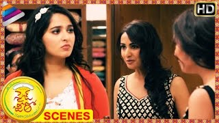 Size Zero Telugu Movie Scenes | Anushka feels sad about her weight | Arya | Sonal Chauhan