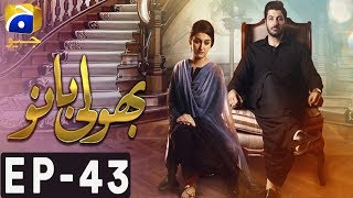 Bholi Bano - Episode 43 uploaded on 14-08-2017 48114 views