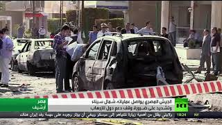 11 terrorists killed in Sinai by the Egyptian army ¦ middle east news