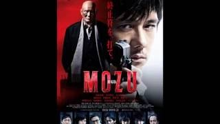 Japan Film Fest Hamburg - Tag 1 - Vorstellung, Eindrücke, Mozu The Movie