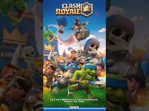 Clash Royal(1 сезон 1 выпуск) 1 серия