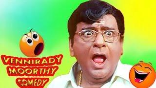 Venniradai Moorthy,  Super Hit HD Comedy // Tamil Movie Full Comedy  Mallu Vetti Minor