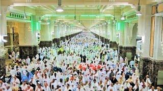 Hajj 2017 Safa Marwa Sai Sa'yee (سعى) Makkah Live - الصفا والمروة من شعائر الله