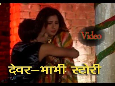 Xxx Mp4 Dewar Bhabhi Bhauji Ke Bichhwana Babli Madam Shudhakar Bhojpuri Hot Songs 3gp Sex