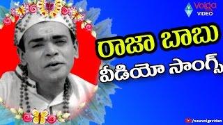 Raja Babu Video Songs - Telugu Old Super Hit Video Songs - 2016