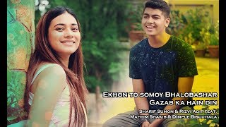 Ekhon to somoy bhalobashar/Gazab ka hain din cover by Mahtim & Dimple | ColoursFM 101.6