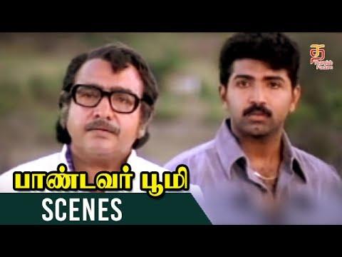 Xxx Mp4 Pandavar Bhoomi Climax Scene Pandavar Bhoomi Movie Scenes Arun Vijay Rajkiran Thamizh Padam 3gp Sex