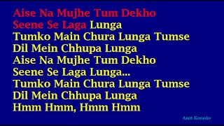 Aise Na Mujhe Tum Dekho  Kishore Kumar Hindi Full Karaoke With Lyrics