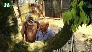 Bangla Natok - Akasher Opare Akash l Episode 30 l Shomi, Jenny, Asad, Sahed l Drama & Telefilm
