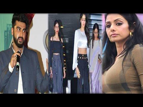 श्रीदेवी की बेटियों को अर्जुन ने किया बेईज्जत, खुल गई रिश्ते की पोल...| Arjun Relations