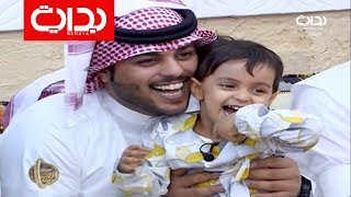 زيارة رفعه بنت محسن بن تركي وأخوه سعد | #زد_رصيدك23