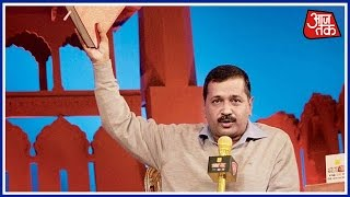 AAP Leader Arvind Kejriwal At Agenda Aajtak | Part 3