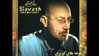 Siavash Ghomayshi - Zendegi   سیاوش قمیشی - زندگی
