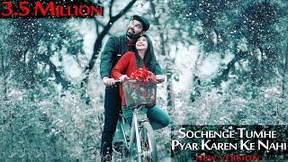 Sochenge Tumhe pyar kare ke nahi new version amazing love story😘😘