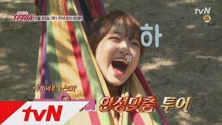 TAXI [예고] 아이오아이 맞춤형 택시 투어! '먹고 자고 즐기는' 소녀들의 캠핑 160524 EP.429