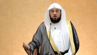 خطبة لا تيأس | د. محمد العريفي